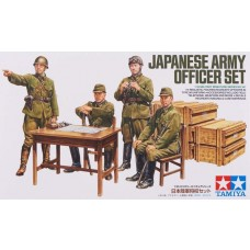 1:35 Japanese Army Officer Figure Plastic Model Set