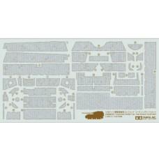 Tamiya 1/48 Elefant Zimmerit Coating Sheet