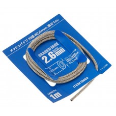 1/24 Braided Hose 2.6mm
