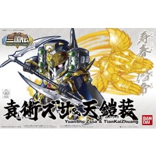 Bandai SD YuanShu Zssa Plastic Model Kit