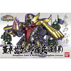 Bandai SD Dong Zhuo Plastic Model Kit
