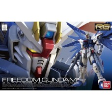 Bandai 1/144 ZGMF-X10A Freedom Gundam Plastic Model Kit