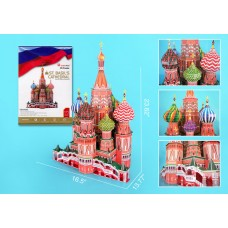 ST BASILS CATHEDRAL 3D PUZZLE