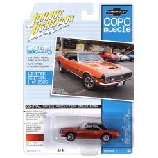 Johnny Lightning 1:64 1968 COPO Camaro Bronze Die-Cast Car