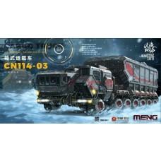 Meng 1:100 Wandering Earth Transport Truck Plastic Model Kit