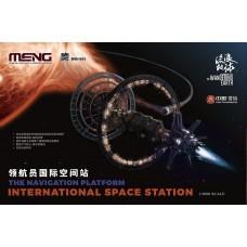 Meng 1:3000 Wandering Earth Station Plastic Model Kit