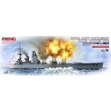 Meng 1:700 HMS Rodney Plastic Model Kit