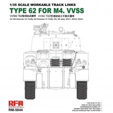 RyeField Model 1/35 Track Links M4 type 62 Workable Track Link Kit