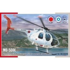 Special Hobby 1:72 MD500E Plastic Model Kit