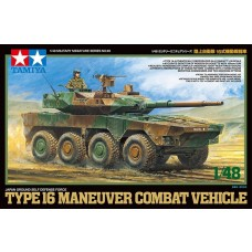 Tamiya 1/48 Japan Self Defense Type 16 Combat Vehicle Plastic Model Kit