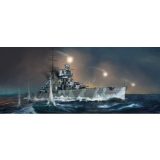 Trumpeter 1:350 Italian Heavy Cruiser Fiume Plastic Model Kit