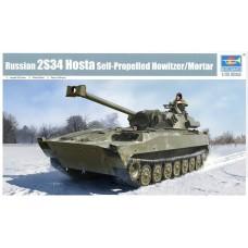 Trumpeter 1/35 2S34 Hosta Self-Propelled Howitzer/Mortar Plastic Model Kit