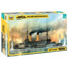 Zvezda 1:350 Russian Oriol Battleship Plastic Model Kit